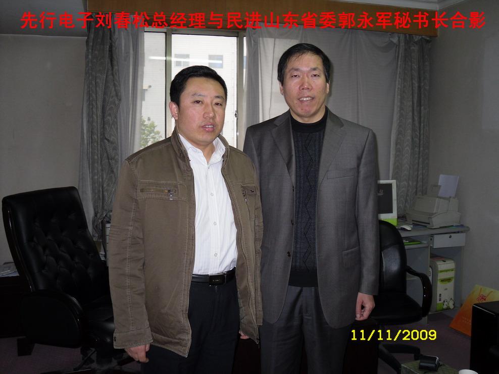 公司总经理与民进山东省委领导合影
