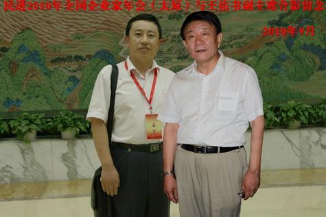 STIN先行开元759棋牌总经理与王佐书副主席合影
